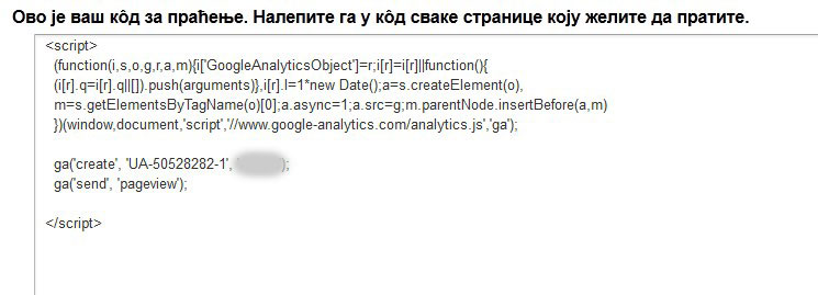 tutorial google analytics slika 5