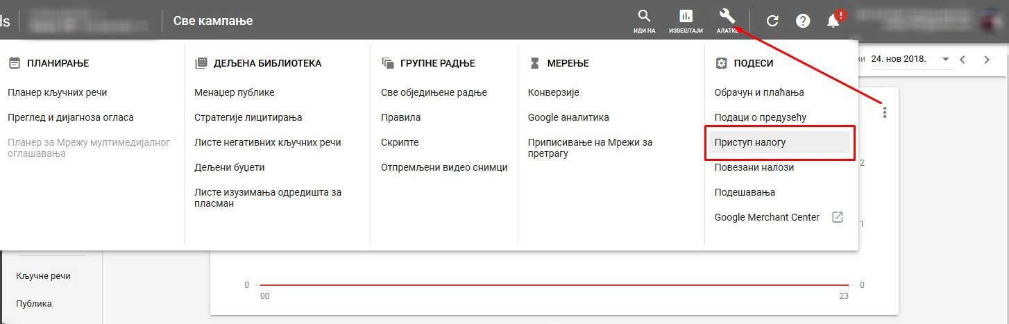 google ads dodavanje korisnika korak 2