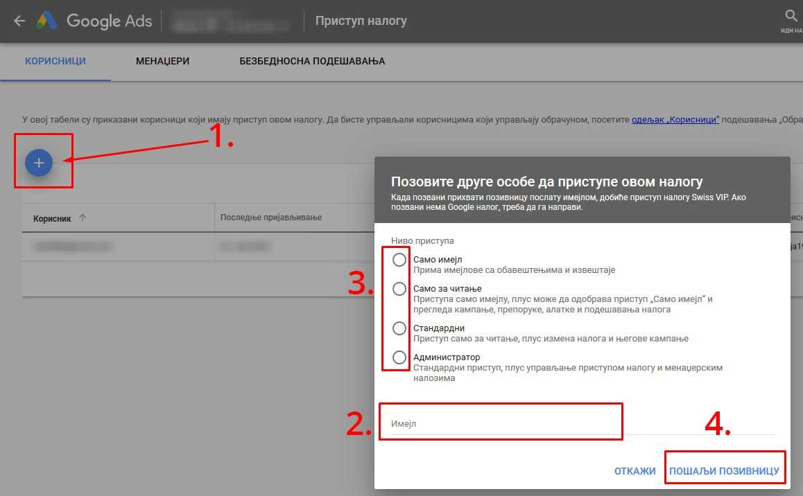 google ads dodavanje korisnika korak 3